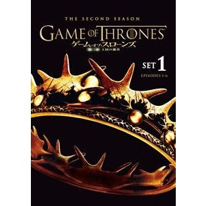 ゲーム・オブ・スローンズ 第二章: 王国の激突 セット1 [DVD]|ggking