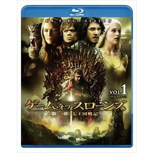 ゲーム・オブ・スローンズ 第一章: 七王国戦記 コンプリート・セット [Blu-ray]|ggking