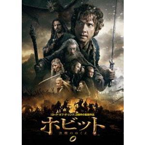 種別:DVD イアン・マッケラン ピーター・ジャクソン 解説:「ロード・オブ・ザ・リング」シリーズの...