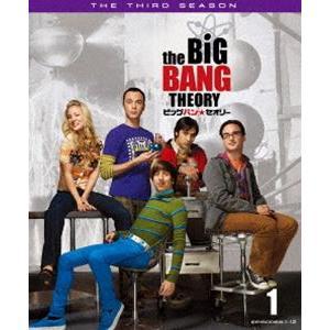 ビッグバン★セオリー〈サード・シーズン〉 セット1 [DVD]|ggking