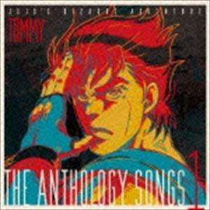 富永TOMMY弘明 / ジョジョの奇妙な冒険 The anthology songs 1 [CD]|ggking