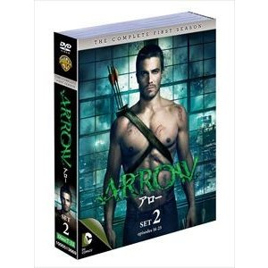 ARROW/アロー〈ファースト・シーズン〉 セット2 [DVD] ggking