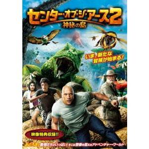 【初回限定生産】センター・オブ・ジ・アース2 神秘の島 [DVD]|ggking