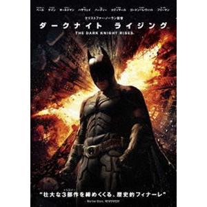 ダークナイト ライジング [DVD]|ggking