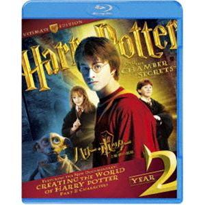 ハリー・ポッターと秘密の部屋 コレクターズ・エディション [Blu-ray]|ggking