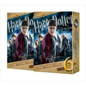 ハリー・ポッターと謎のプリンス コレクターズ・エディション [DVD]|ggking