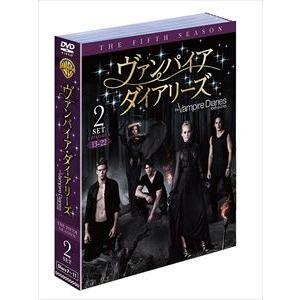ヴァンパイア・ダイアリーズ〈フィフス・シーズン〉 セット2 [DVD] ggking