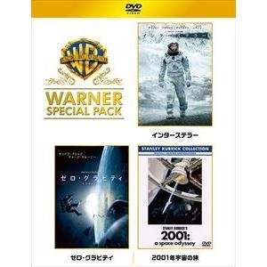 種別:DVD マシュー・マコノヒー クリストファー・ノーラン 解説:「インターステラー」「ゼロ・グラ...