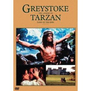 グレイストーク -類人猿の王者- ターザンの伝説 [DVD] ggking