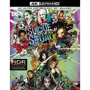 スーサイド・スクワッド エクステンデッド・エディション<4K ULTRA HD&3D&2Dブルーレイセット>(初回限定生産) [Ultra HD Blu-ray]|ggking