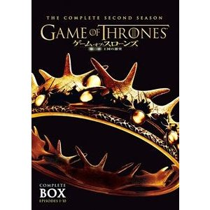 ゲーム・オブ・スローンズ 第二章:王国の激突 DVDセット [DVD]|ggking