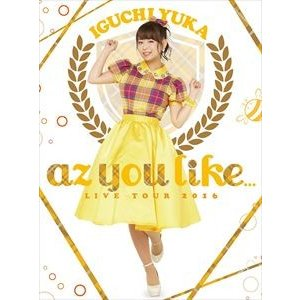 井口裕香「2nd LIVE TOUR 2016 az you like...」LIVE Blu-ray〈初回限定版〉 [Blu-ray]|ggking