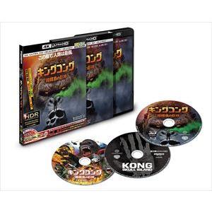 キングコング:髑髏島の巨神<4K ULTRA H...の商品画像