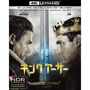 キング・アーサー<4K ULTRA HD&3D&2Dブルーレイセット>【初回限定】 [Ultra HD Blu-ray]|ggking