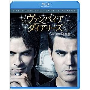 ヴァンパイア・ダイアリーズ〈セブンス・シーズン〉 コンプリート・セット [Blu-ray]|ggking