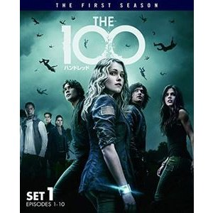 The 100/ハンドレッド〈ファースト・シーズン〉 前半セット [DVD]|ggking