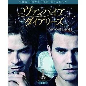 ヴァンパイア・ダイアリーズ〈セブンス・シーズン〉 前半セット [DVD]|ggking
