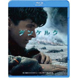 ダンケルク [Blu-ray]|ggking