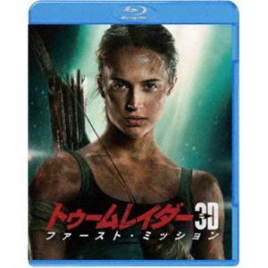 トゥームレイダー ファースト・ミッション 3D&2Dブルーレイセット(初回限定生産) [Blu-ray]|ggking