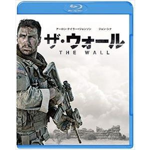 ザ・ウォール [Blu-ray]