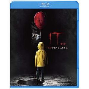 "IT/イット ""それ""が見えたら、終わり。 [Blu-ray]|ggking"