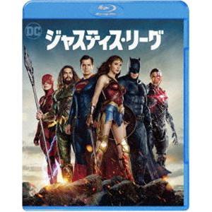 ジャスティス・リーグ [Blu-ray]|ggking