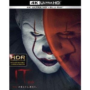 "IT/イット ""それ""が見えたら、終わり。<4K ULTRA HD&ブルーレイセット> [Ultra HD Blu-ray]|ggking"