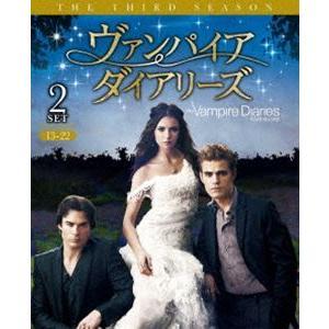 ヴァンパイア・ダイアリーズ〈サード・シーズン〉 後半セット [DVD] ggking