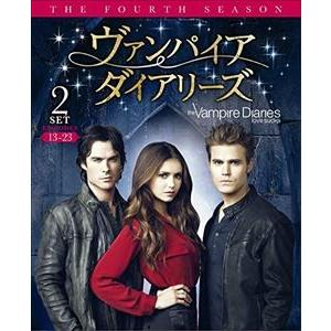ヴァンパイア・ダイアリーズ〈フォース・シーズン〉 後半セット [DVD] ggking