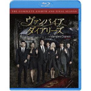 ヴァンパイア・ダイアリーズ〈ファイナル・シーズン〉 コンプリート・セット [Blu-ray] ggking