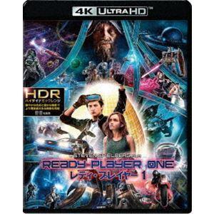 レディ・プレイヤー1<4K ULTRA HD&ブルーレイセット> [Ultra HD Blu-ray]|ggking