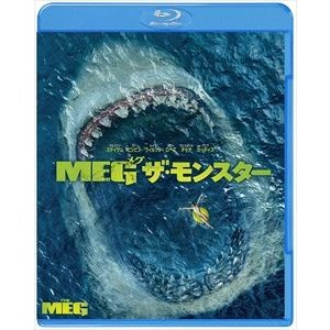 MEG ザ・モンスター ブルーレイ&DVDセット【初回限定】 [Blu-ray]|ggking