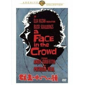 群衆の中の一つの顔 [DVD]|ggking