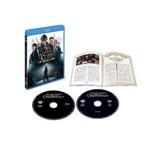 ファンタスティック・ビーストと黒い魔法使いの誕生 ブルーレイ&DVDセット(初回限定生産) [Blu-ray]|ggking