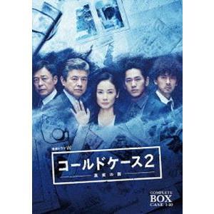 連続ドラマW コールドケース2 〜真実の扉〜 DVD コンプリート・ボックス [DVD] ggking