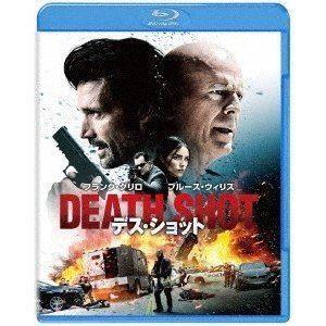 デス・ショット ブルーレイ&DVDセット [Blu-ray] ggking