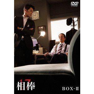 相棒 season 17 DVD-BOX II [DVD] ggking