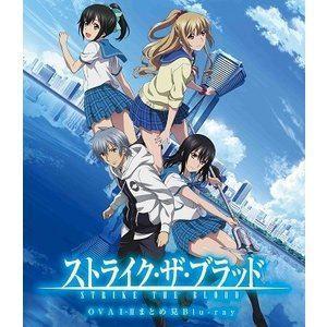 ストライク・ザ・ブラッド OVA I-IIまとめ見Blu-ray [Blu-ray]|ggking