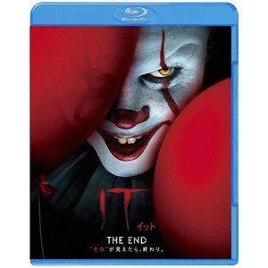 "IT/イット THE END""それ""が見えたら、終わり。 ブルーレイ&DVDセット(初回限定生産) [Blu-ray]|ggking"