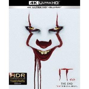 "IT/イット THE END""それ""が見えたら、終わり。<4K ULTRA HD&ブルーレイセット>(初回限定生産) [Ultra HD Blu-ray]|ggking"