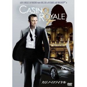 007/カジノ・ロワイヤル [DVD]|ggking