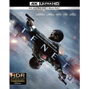 TENET テネット<4K ULTRA HD&ブルーレイセット>(初回限定生産/ボーナス・ディスク&ブックレット付) [Ultra HD Blu-ray]|ggking