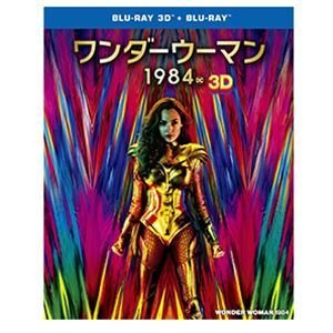 ワンダーウーマン 1984 3D&2Dブルーレイセット [Blu-ray]|ggking