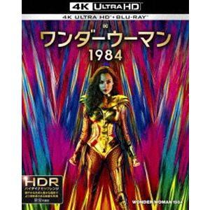 ワンダーウーマン 1984<4K ULTRA HD&ブルーレイセット> [Ultra HD Blu-ray]|ggking