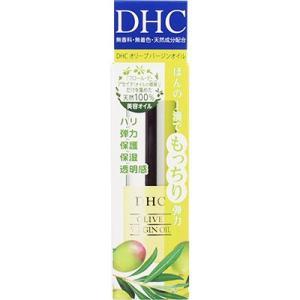 DHC オリーブ バージン オイル (美容オイル) 7ml