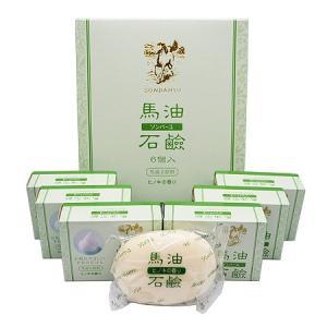 【正規品】薬師堂 ソンバーユ 馬油石鹸 <ヒノキの香り> 6個入 (石けん) 85g×6 ggking