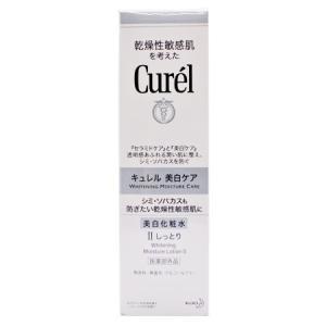 【医薬部外品】花王 キュレル 美白化粧水 II...の関連商品5