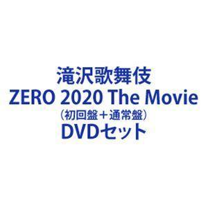 滝沢歌舞伎 ZERO 2020 The Movie(初回盤+通常盤) [DVDセット]|ggking