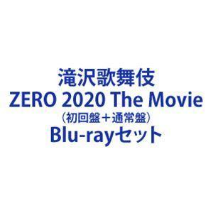 滝沢歌舞伎 ZERO 2020 The Movie(初回盤+通常盤) [Blu-rayセット]|ggking