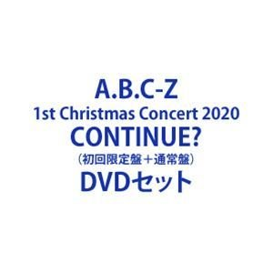 A.B.C-Z 1st Christmas Concert 2020 CONTINUE?(初回限定盤+通常盤) [DVDセット]|ggking